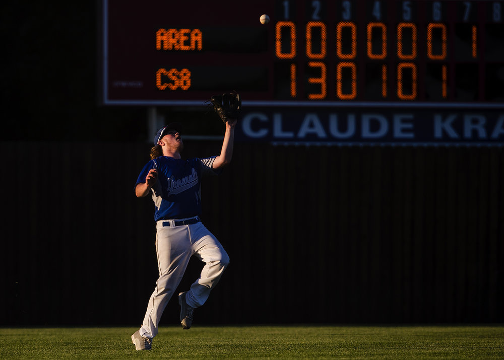 Decatur MacArthur Andrew Michel catches a fly ball during the Baseball Classic at Claude Kracik Field Tuesday, June 13, 2017.  [Ted Schurter/The State Journal-Register]
