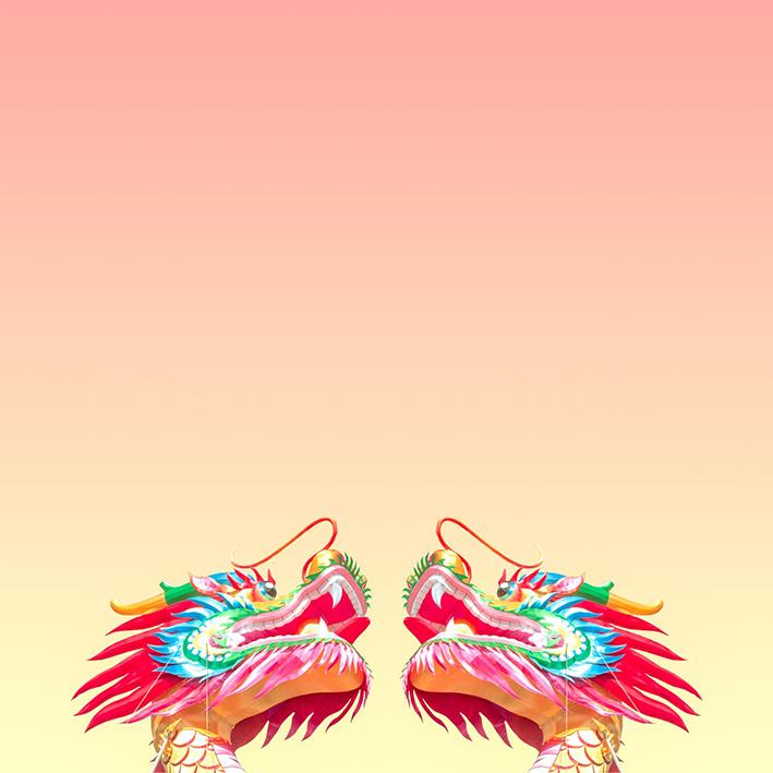 twin dragon.jpg