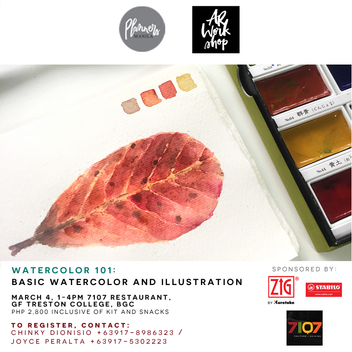 MAR 4: BASIC WATERCOLOR AND ILLUSTRATION