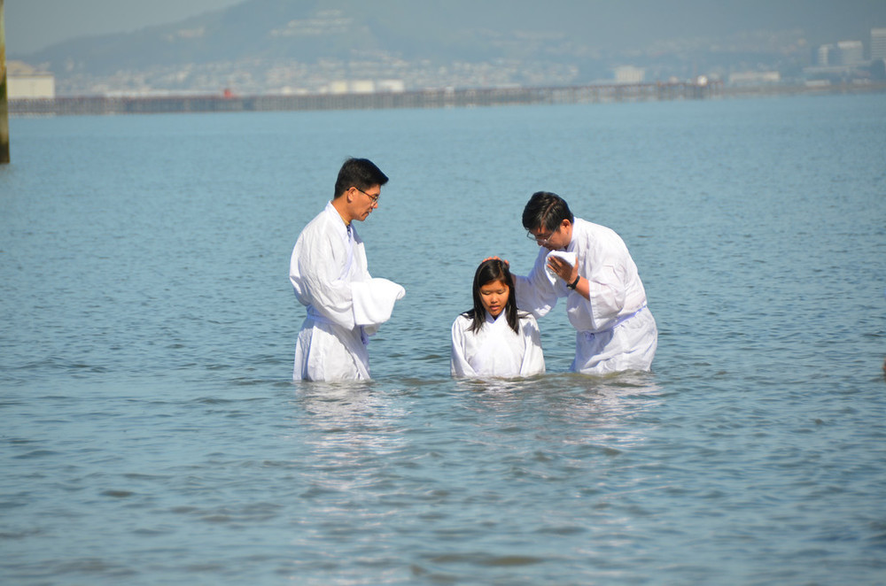 The Sacrament of Baptism.