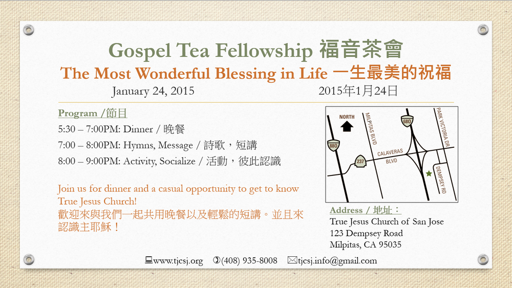 gospel tea fellowship.png
