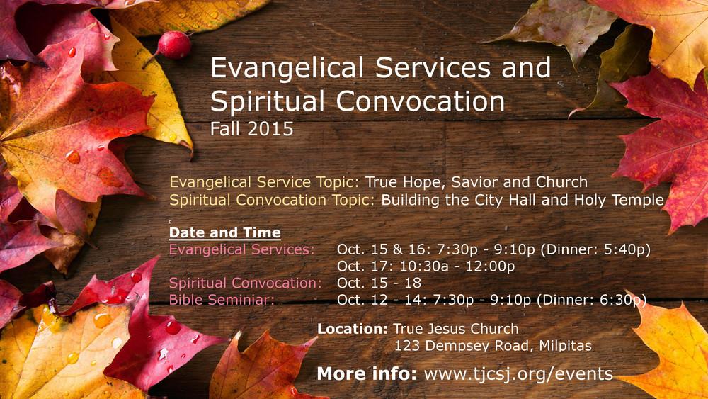 2015 Fall ESSC Member Flyer EN Front.jpg