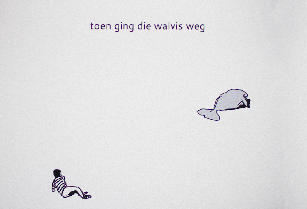 walvis6.png