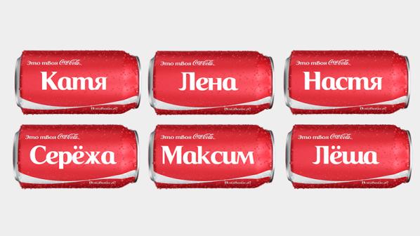 Удачный пример лаконичного storytelling от Coca-Cola
