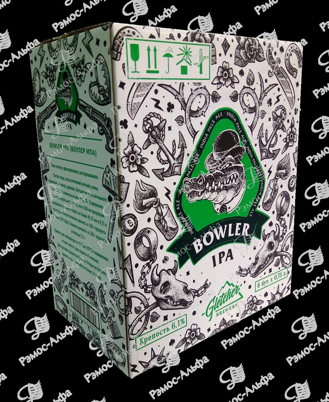 вз Bowler зеленый.png