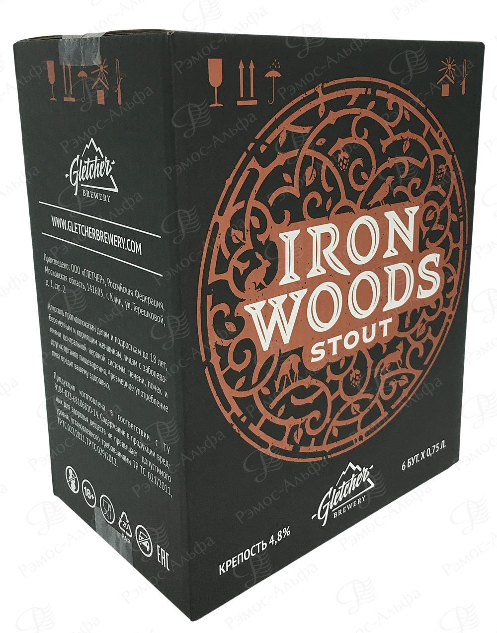 вз Iron Woods png.png