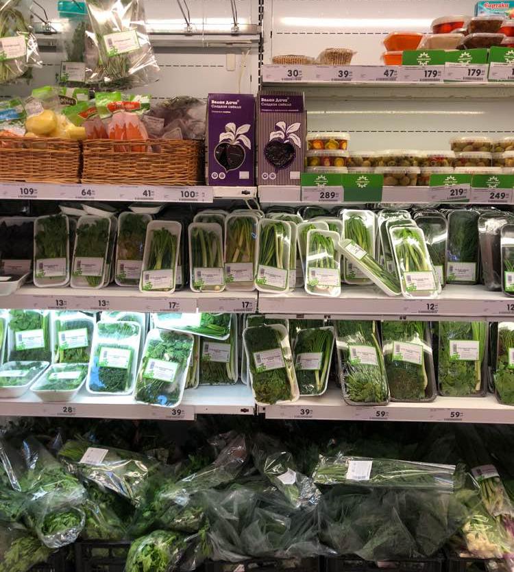 Короб нашего клиента «Белая дача» для овощей выделяется среди аналогичных товаров конкурентов.