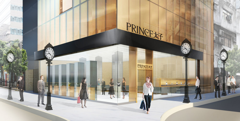 PRINCE JEWELRY | HONG KONG
