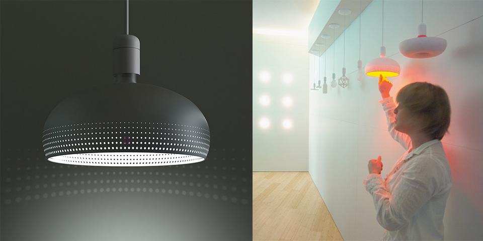 LED Shade