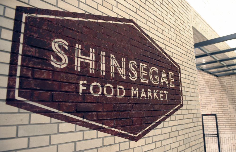 ShinsegaeFoodMarket_cs_3.jpg