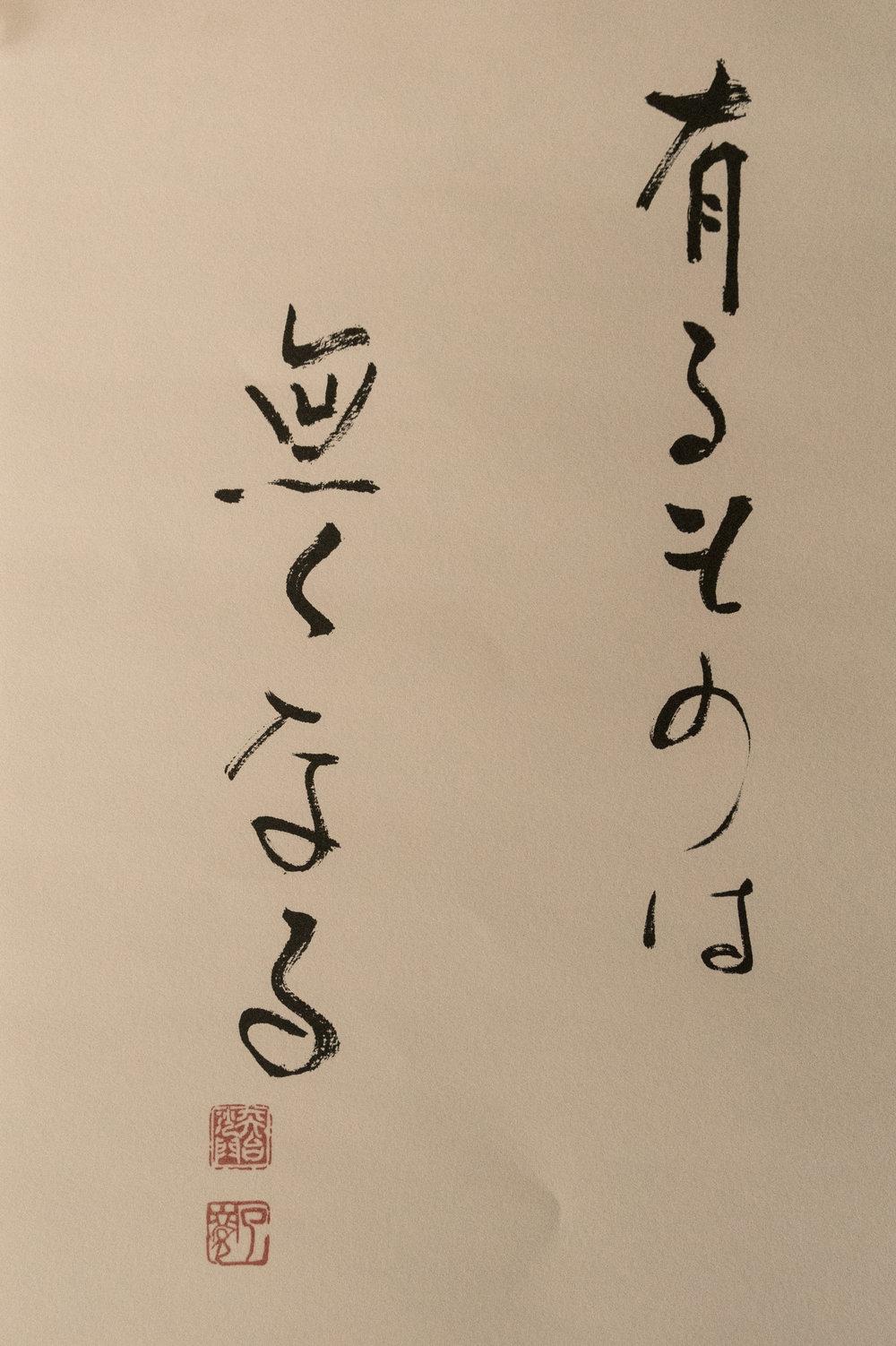 1610_2460.jpg