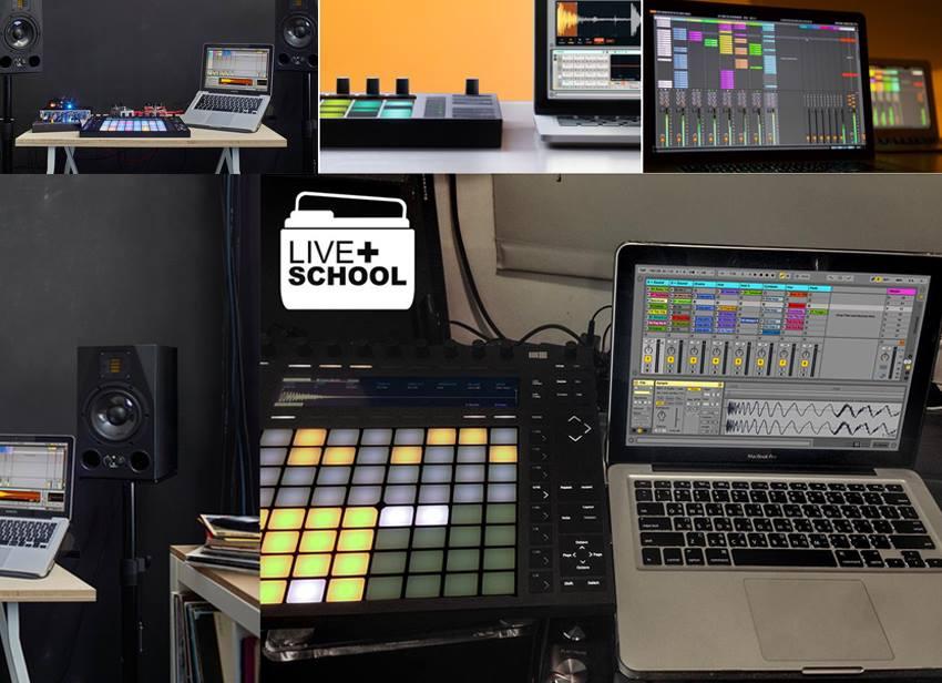 Ableton EDM 編曲教學
