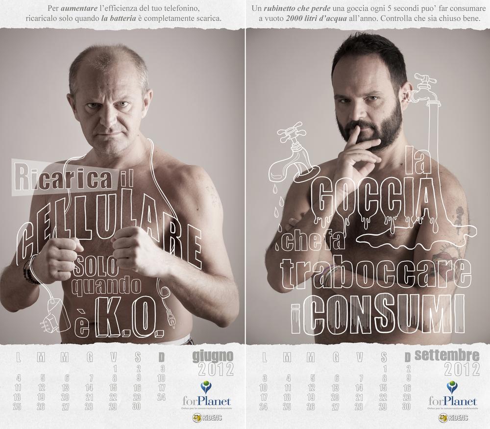 ForPlanet Calendar