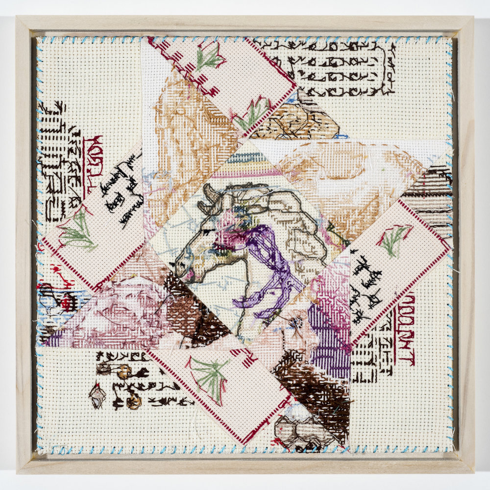 "Quilt Study 15 – Kitty's Carousel Found Embroidery, Aida 10"" x 10"" 2017 $600"