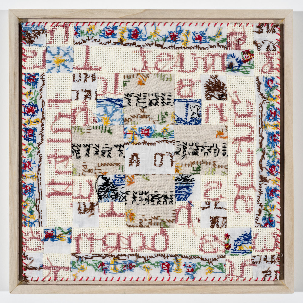 "Quilt Study 6 – This Must be My Scene Found Embroidery, Aida 10"" x 10"" 2017 $400"