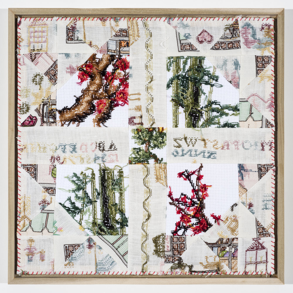 """Quilt Study 24 – A Study in Horticulture Found Embroidery, Aida 14"""" x 14"""" 2017 $400"""