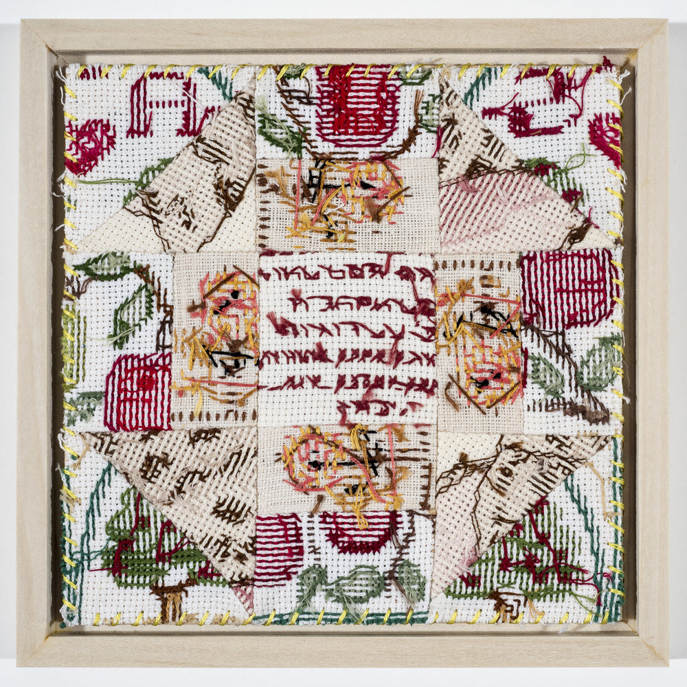 "Quilt Study 12 – Churn Dash Found Embroidery, Aida 6"" x 6"" 2017 $200"