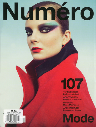 Mariel Barrera makeup on Numero cover