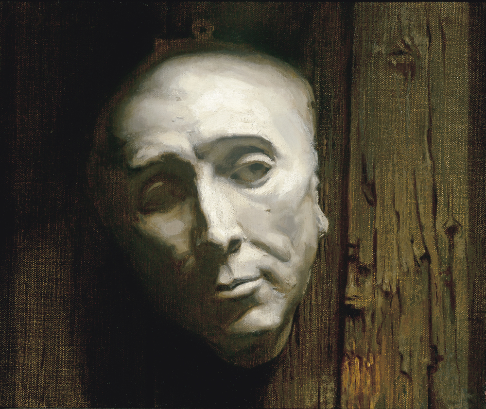 Mask on wood.jpg