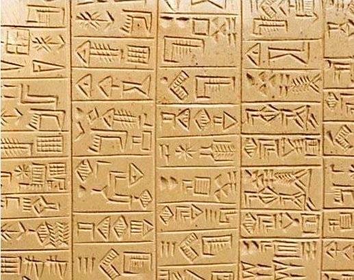 Ancient Sumerian files. Heavy stuff.