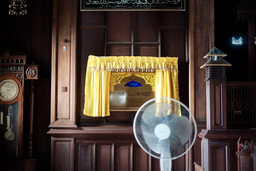 Masjid Ulul Albab blog2 - 6.jpg