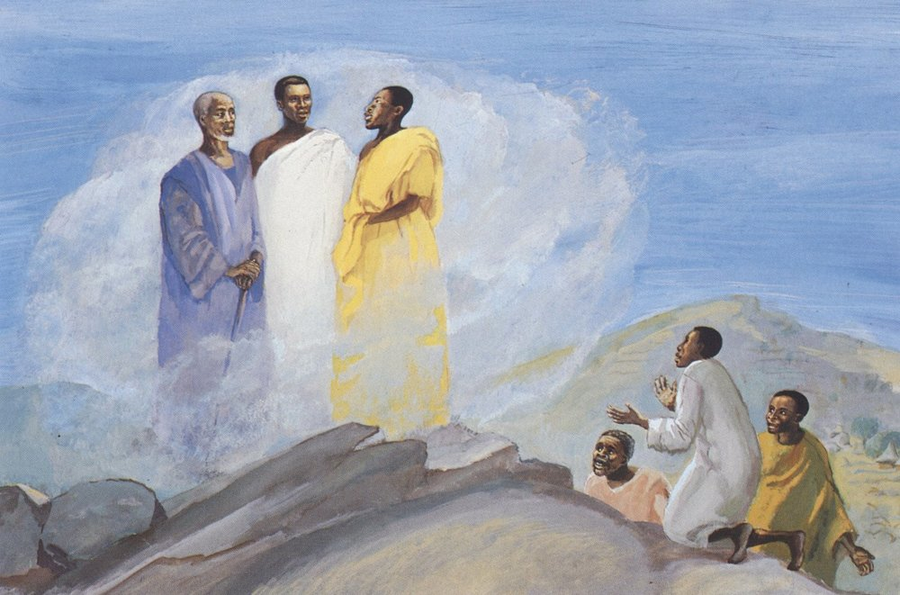 JESUS MAFA. Transfiguration, from  Art in the Christian Tradition , a project of the Vanderbilt Divinity Library, Nashville, TN.
