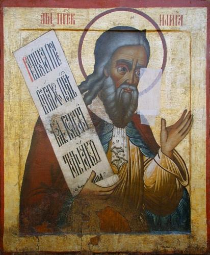 Russian Icon of the Prophet Elijah, 18 century