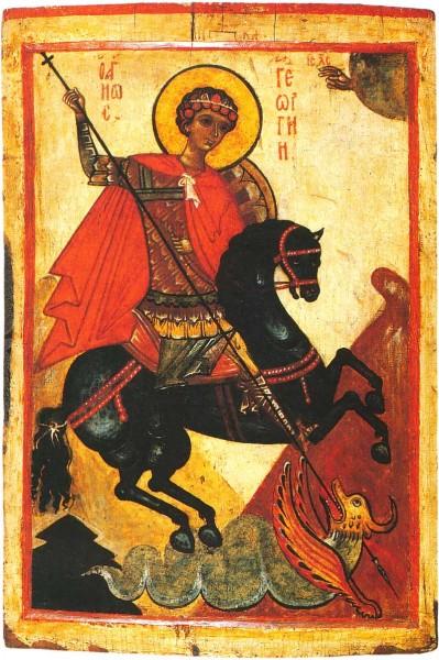 S.George_(Novgorod,_mid._14_c,_GTG).jpg