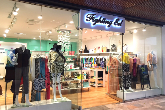 Fighting Eel at Royal Hawaiian Center // The Best Waikiki Shops, TheEditHawaii.com