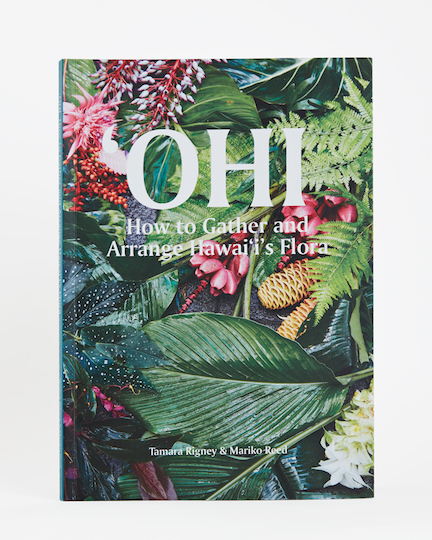 OHI, by Paiko's Tamara Rigney and photographer Mariko Reed