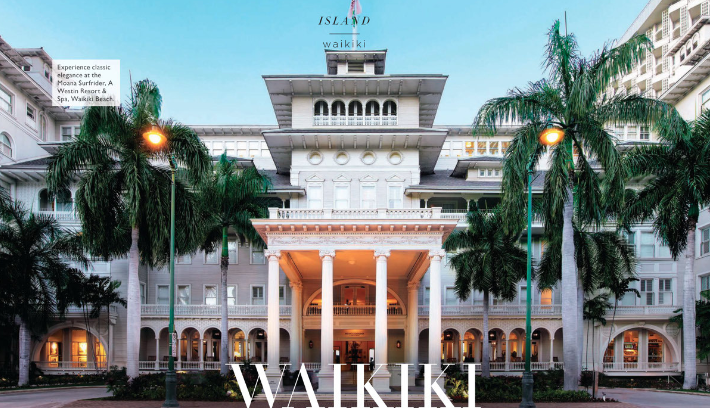 HAWAII INSIDER GUIDE: WAIKIKI - Our insights on where to eat, sleep and play in Waikiki.