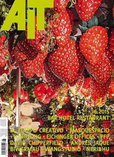 wewood_aitmagazine