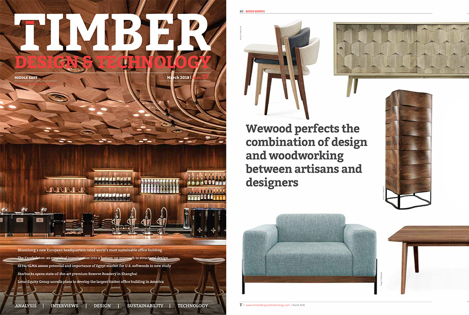 Timber Design & Technology