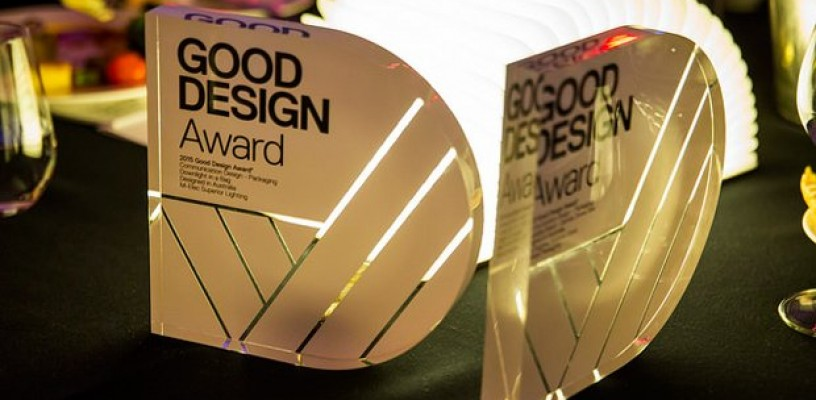 good design award trophies