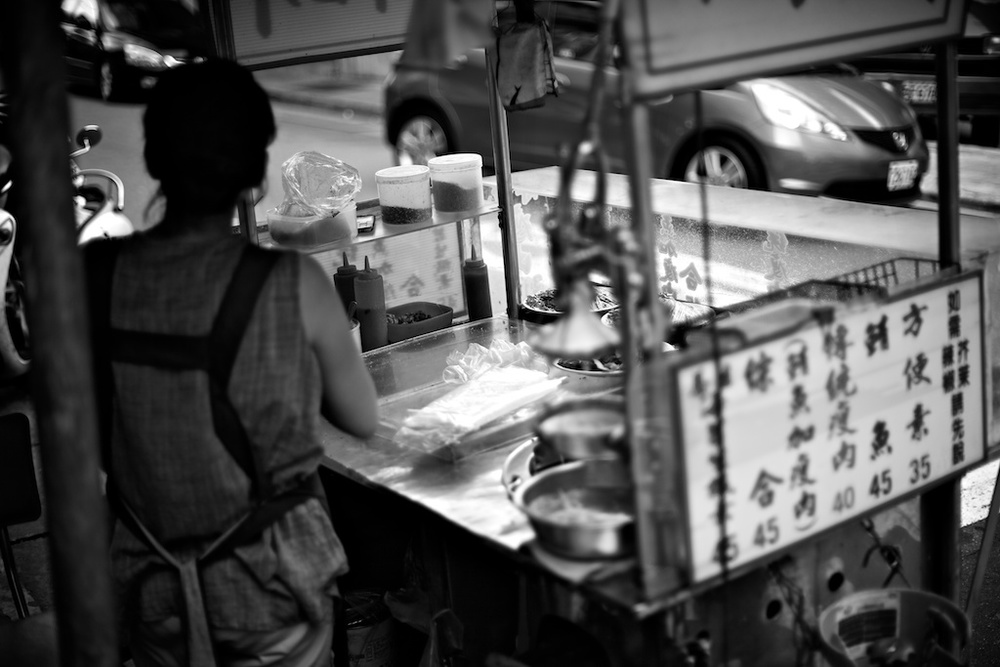 Taiwan Summer 2011 036.jpg