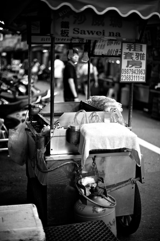 Taiwan Summer 2011 037.jpg
