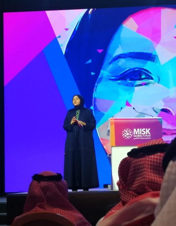 MISK conference (3).jpeg