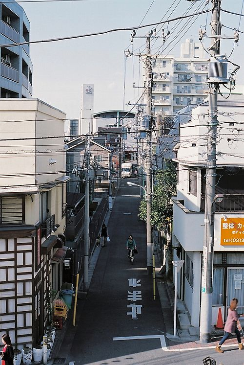 The streets of Tokyo, Japan