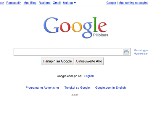 screen capture of google home page in Filipino
