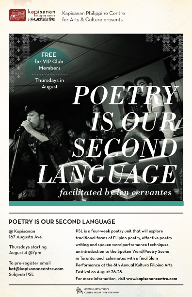 The next round of Poetry is our Second Language starts on August 4th at 7pm!