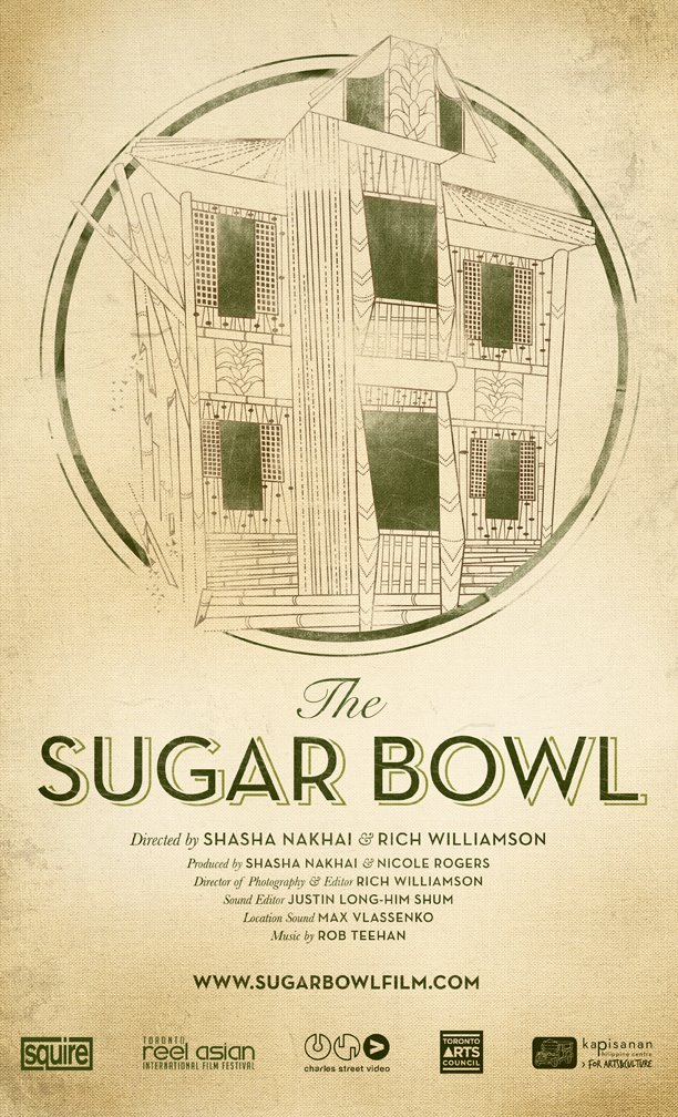 The Sugar Bowl, a short documentary directed by Shasha Nakhai and Rich Williamson
