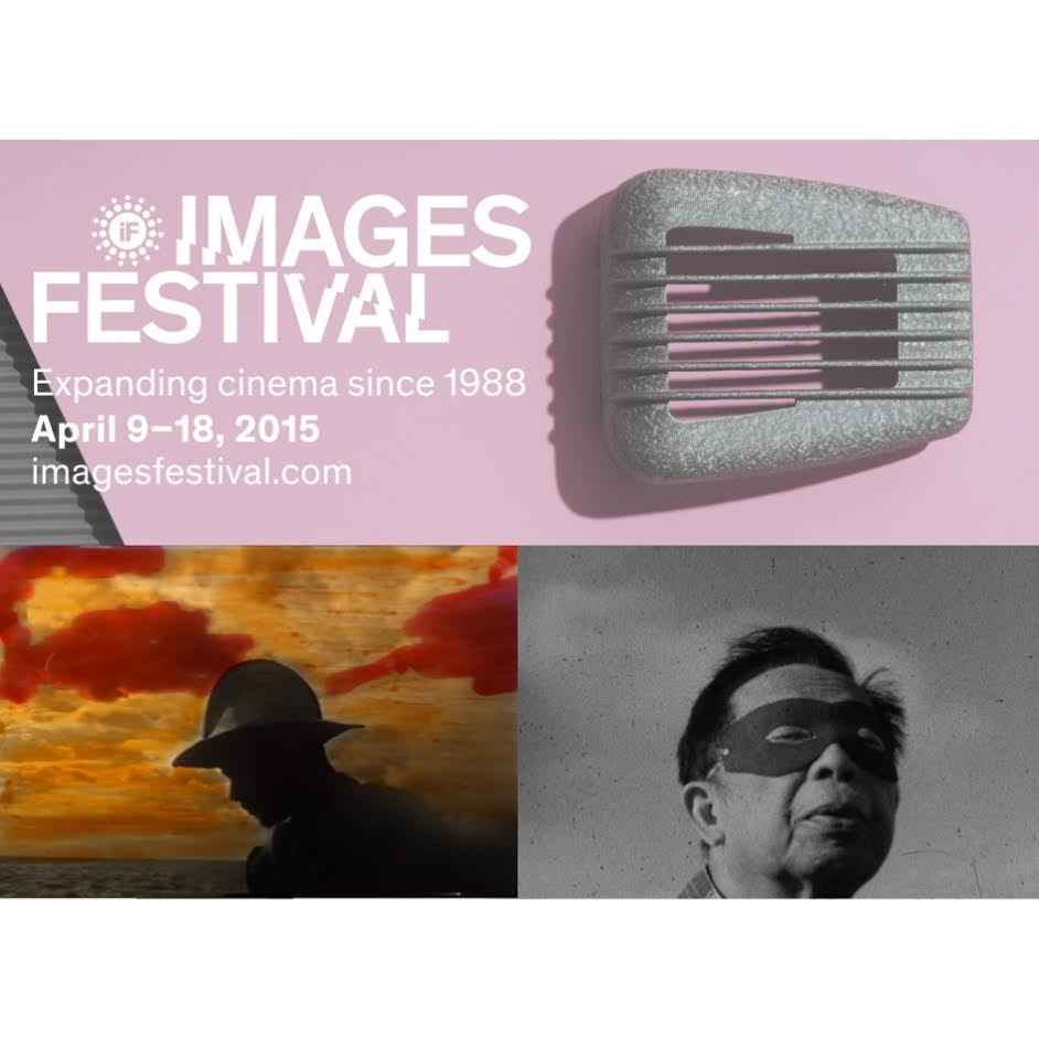 ImagesFest2015