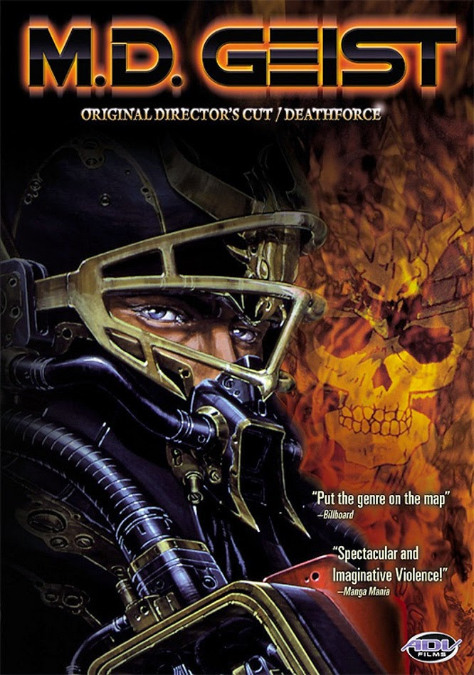 img - M.D. GEIST & M.D. GEIST 2: The Death Force (1986, 1996)