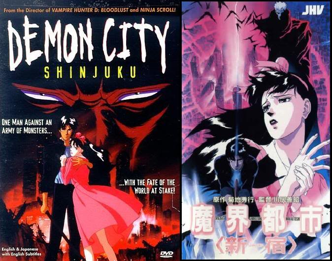 img - Demon City Shinjuku (1988)