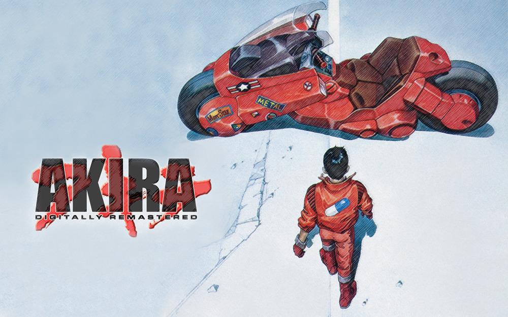 img - AKIRA (1988)