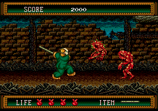s2 homerun - Splatterhouse 2 & 3 (Namco, 1992/1993)