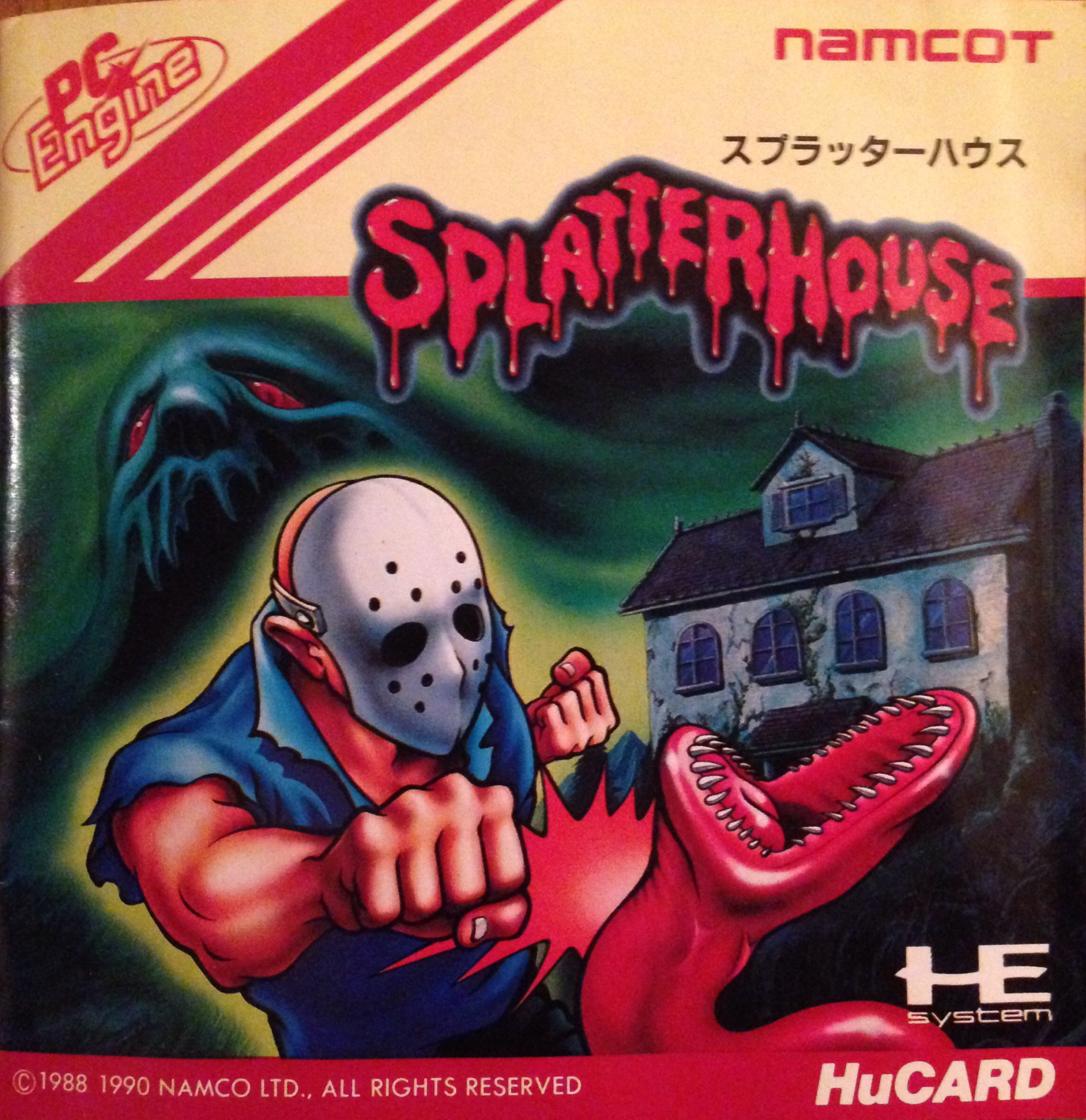 Splatterhouse cover - Retro Gallery Archive (Full Size)