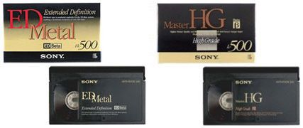img - Sony Says It Will Stop Manufacturing Betamax Video Cassettes