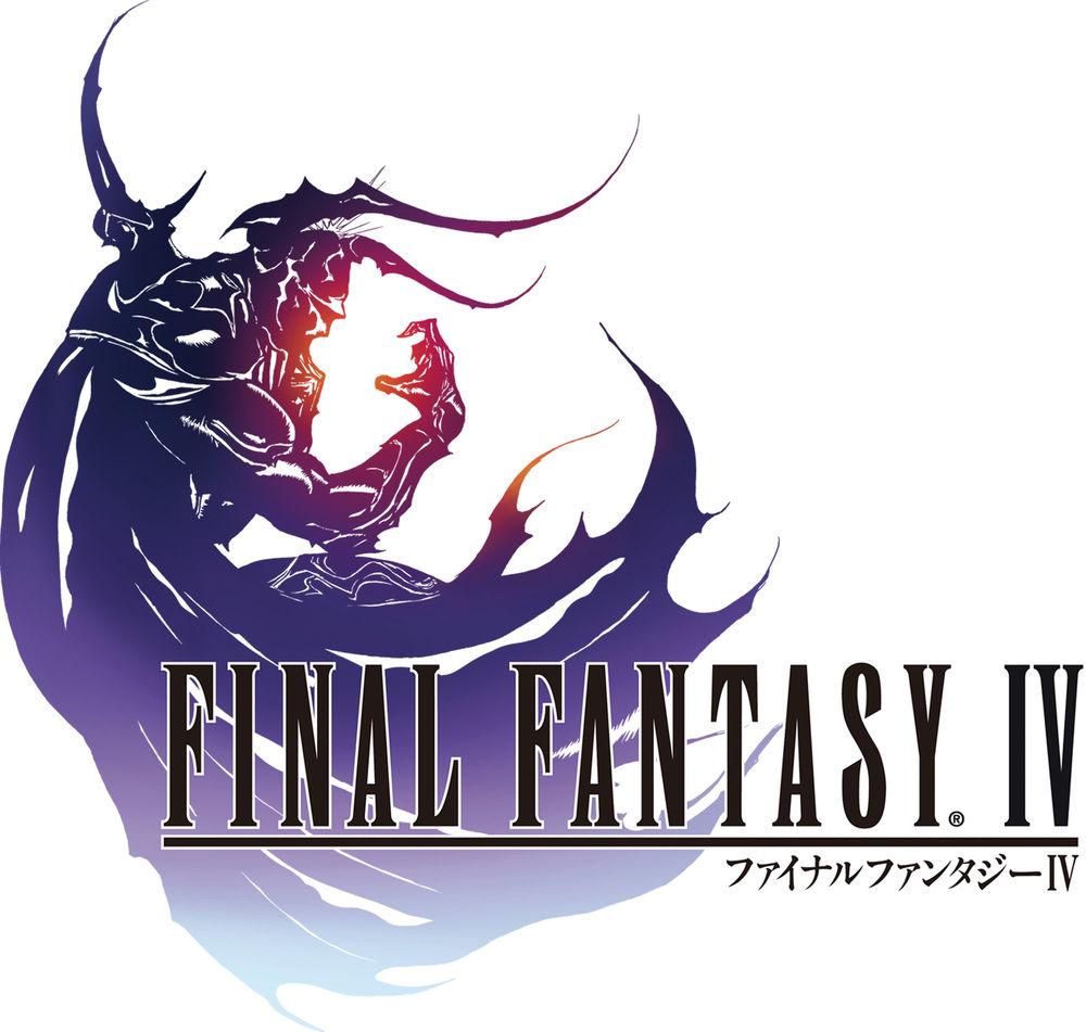 img - Final Fantasy IV (SquareSoft, 1991)