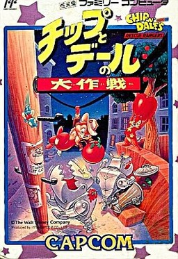 chip+to+dale+no+daisakusen - Chip n Dale: Rescue Rangers (Capcom, 1990)